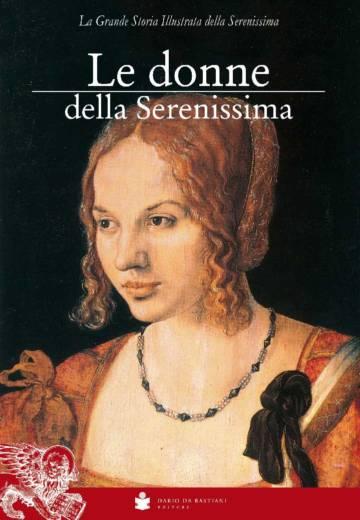 Grande-storia-illustrata-serenissima_donne