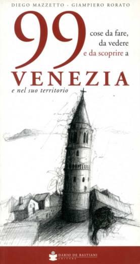 99-venezia