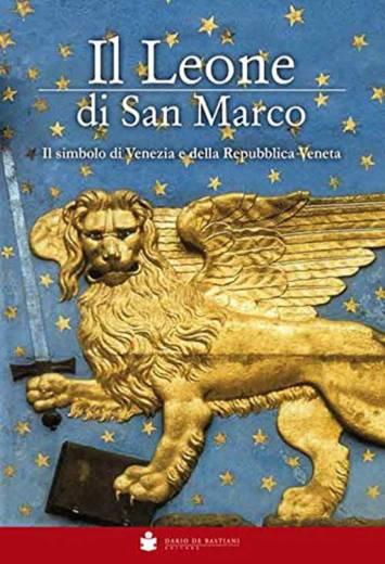 il-leone-di-san-marco