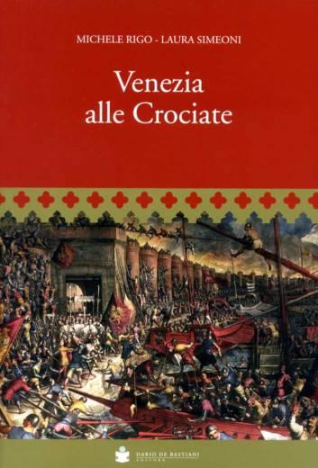 Venezia-alle-Crociate
